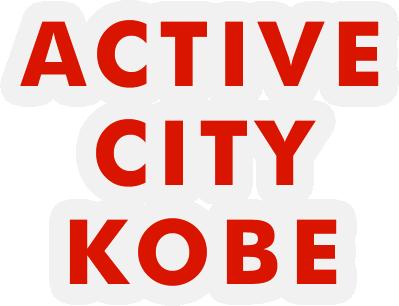 ACTIVE CITY KOBE